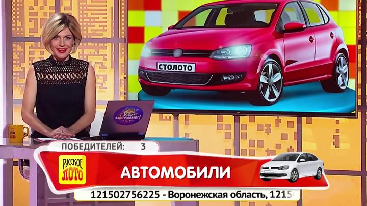 Ещё один житель Воронежской области стал победителем лотереи