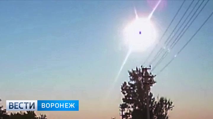 Учёный об удивившей воронежцев вспышке в небе: «Это не метеорит»