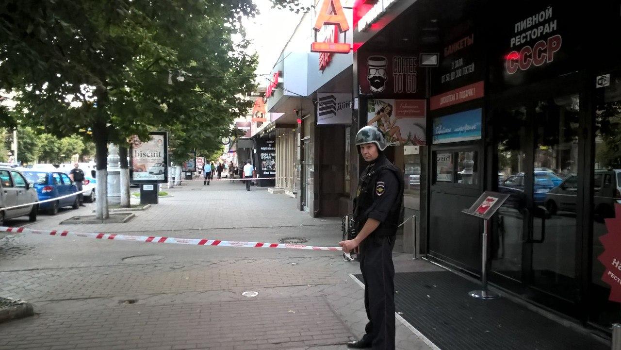 В центре Воронежа оцепили здание банка
