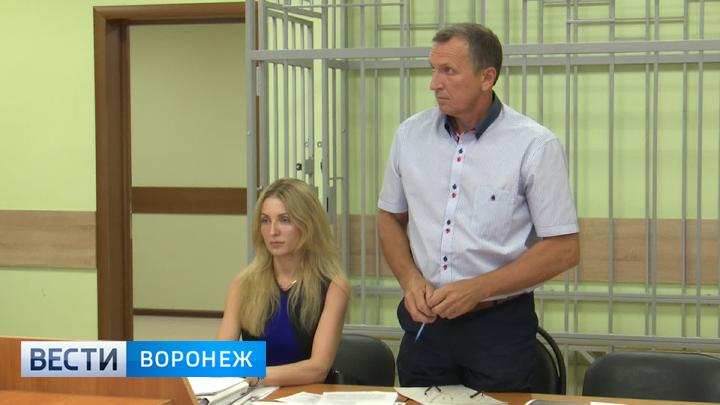 Верховный суд поддержал доводы защиты экс-главы Хохольского района об отмене уголовного дела