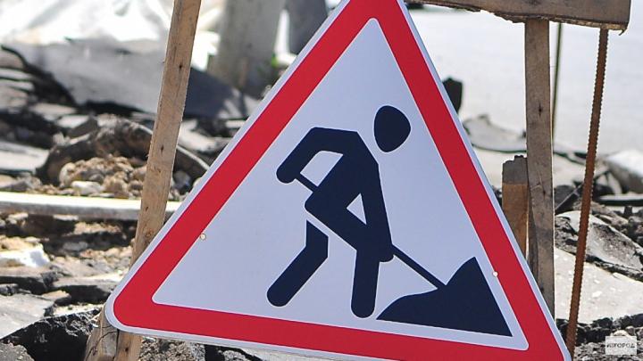 Ремонтом трёх мостов в Воронежской области за 100 млн рублей займётся тамбовская фирма