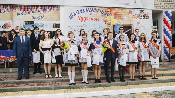 Атомщики наградили подарками нововоронежских выпускников-отличников