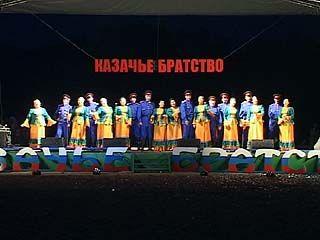 """Юбилейный фестиваль """"Казачье братство"""" прошёл в районе села Колодежное"""