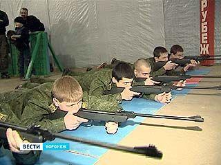 Юные казаки соревнуются в спорте, чтобы подготовиться к службе в армии