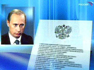 Юрий Копытин получил звание Заслуженный деятель искусств РФ