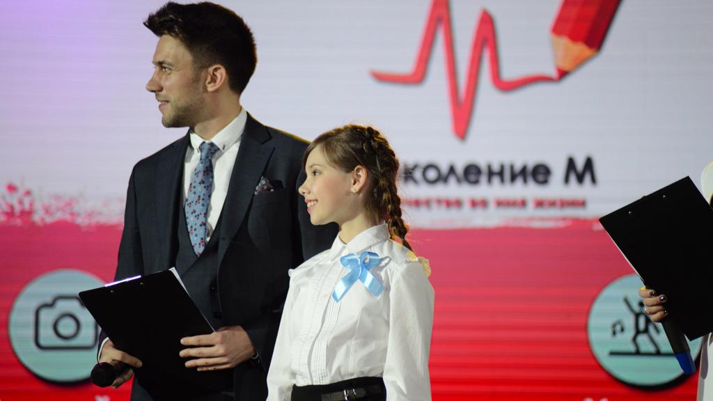 Воронежские школьники сразятся за возможность попасть на съёмки кино