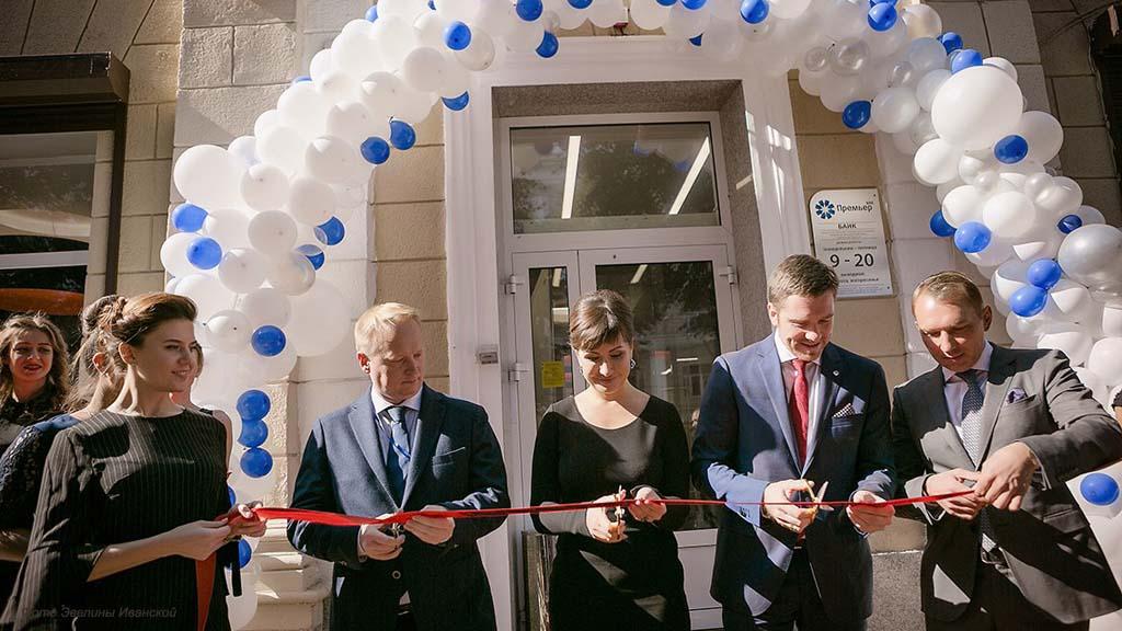 Компания БКС Премьер открыла в Воронеже новый офис бизнес-класса