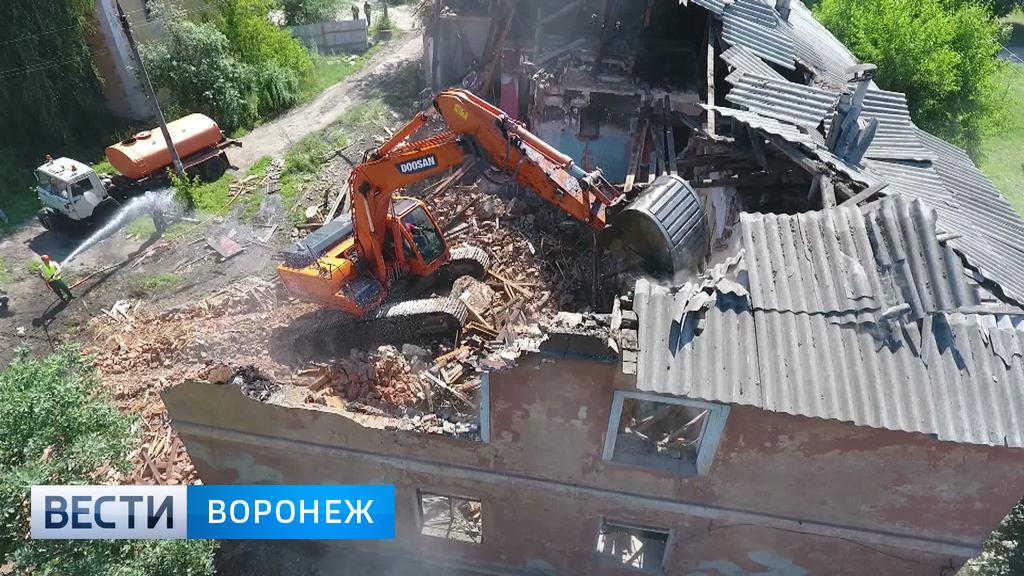 В Воронеже в программу развития застроенных территорий включили два новых квартала