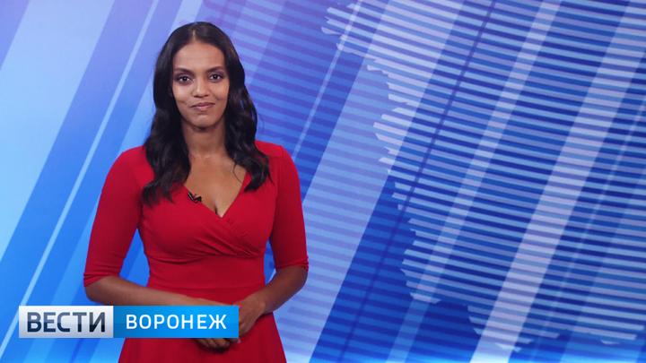 Прогноз погоды с Фантой Диоп на 16.08.18