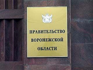 За место главы администрации Нововоронежа разгорелась нешуточная борьба