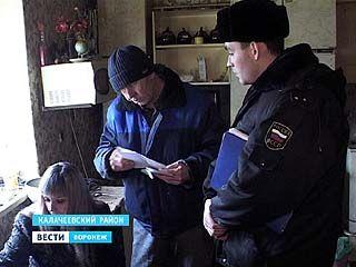 """За """"ответом"""" приставы теперь пришли в Калачеевский район"""