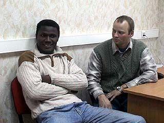Задержан африканский наркодиллер