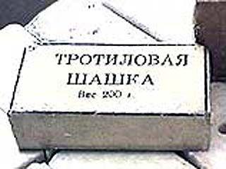 Задержан продавец тротиловых шашек