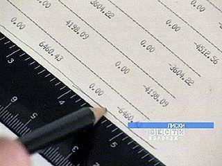 Задолженность по зарплате в области опустилась ниже отметки в 100 млн руб.