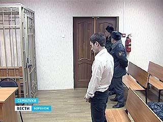Заграничная посылка обошлась жителю Семилук в 10 лет лишения свободы