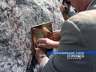 Заложен первый камень в основание свиноводческого комплекса