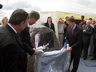 Заложен первый камень завода по производству силовых трансформаторов