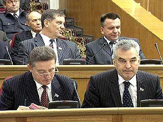 Завершилось 13-ое заседание областной Думы