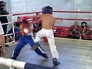 Завершилось первенство мира по кик-боксингу
