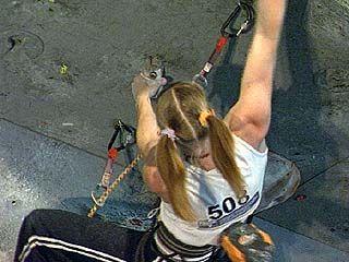 Завершился чемпионат области по скалолазанию