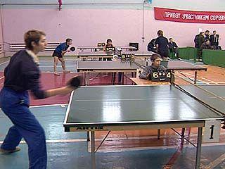 Завершился чемпионат по настольному теннису