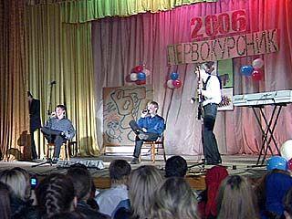 """Завершился фестиваль """"Первокурсник-2006"""""""