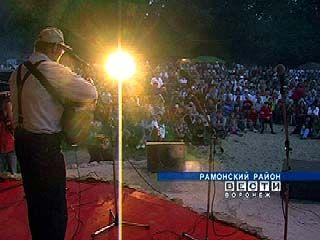 """Завершился фестиваль """"Рамонский Родник-2007"""""""