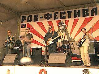 "Завершился рок-фестиваль ""Шурф-2006"""
