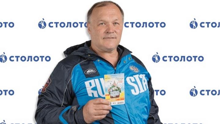 Спортивная лотерея превратила тренера из Воронежа в миллионера