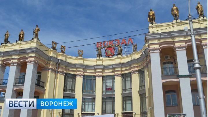 В Воронеже обустроят пешеходную часть площади Черняховского