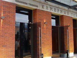 Здание нового Камерного театра стало финалистом в конкурсе Минстроя