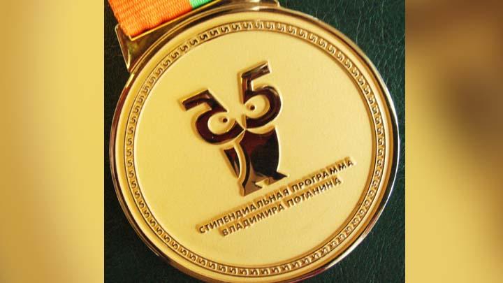 Студенты воронежского вуза стали лауреатами Стипендиальной программы Владимира Потанина