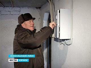 Житель Новой Усмани отсудил у управляющей компании 3,5 тысячи рублей