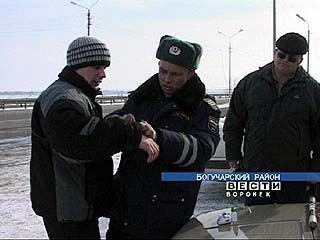 Житель Ростовской области задержан с партией наркотиков