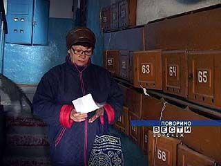 Жителей целого микрорайона в Поворино порадовали коммунальные счета