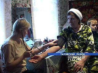 Жители  Хлебороба могут окончательно лишиться медицинского обслуживания