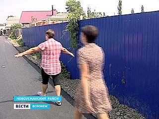 Жители Бабякова не рады новой дороге