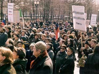 Жители Борисоглебска приняли участие во всероссийской забастовке
