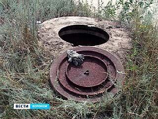 Жители частных домов по улице Донецкая рискуют остаться без отопления