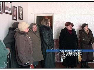 Жители Ильинки настаивают на открытии детского сада