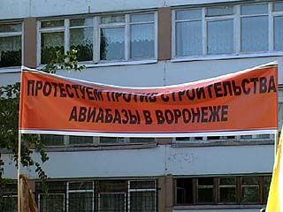 Жители микрорайона Тенистый вышли на митинг