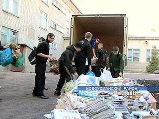 Жители Новоусманского района собрали 6 тонн макулатуры