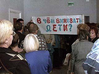 Жители общежитий пикетировали участок мировых судей