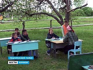 Жители Подгоренского района протестуют против закрытия школы