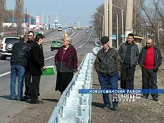 Жители села Рогачевка столкнулись с непреодолимой преградой