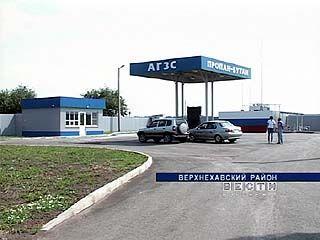 Жители Верхнехавского района ведут настоящую борьбу с газовой заправкой