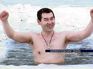Жители Воронежской области всё больше увлекаются криотерапией