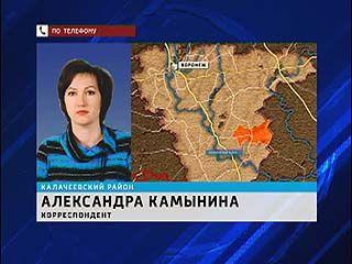 Жительница Калачеевского района пыталась сжечь свою семью