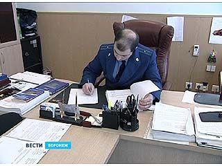Жительница Воронежа предстанет перед судом за то, что бросила тапок в ребенка