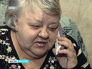 Жительница Воронежа, с которой взыскивают чужой кредит, проиграла банку в суде